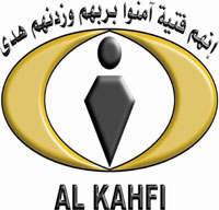 Al-Kahfi
