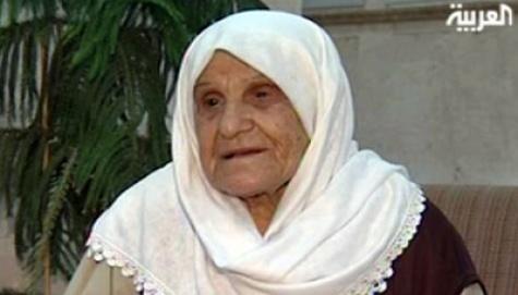 Nenek Naik Haji